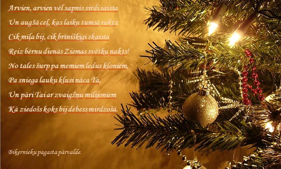 Открытки с новым годом и рождество христовым, мужчине красивому
