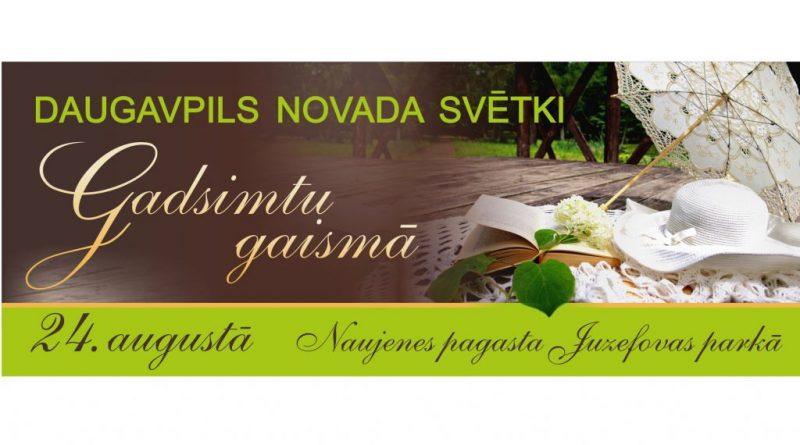 Par nokļūšanu uz Daugavpils novada svētkiem Juzefovā