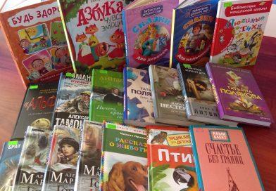 Biķernieku pagasta bibliotēka. Maijs. Jaunas grāmatiņas pieaugušajiem un bērniem.