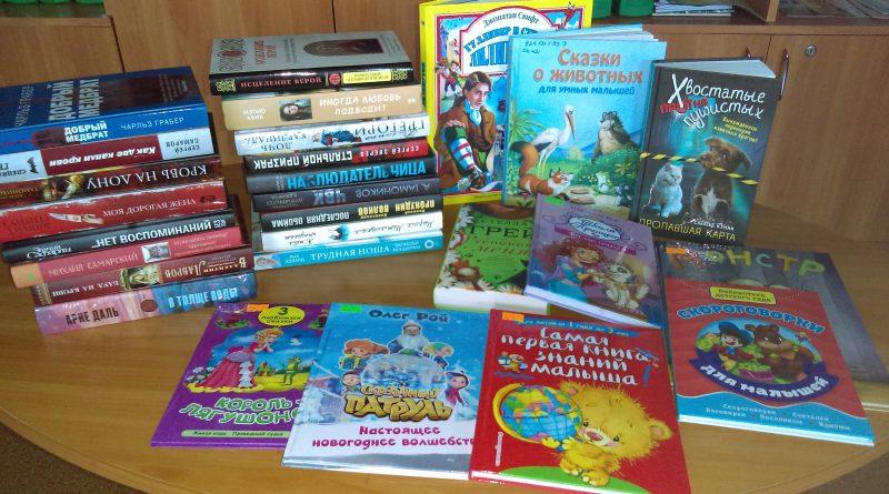 Biķernieku pagasta bibliotēka. Jaunieguvumi oktobrī.