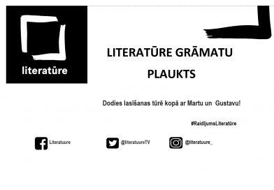 """""""Literatūre – ceļojums ar rakstnieku"""""""
