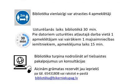 Biķernieku pagasta bibliotēkas apmeklēšanas noteikumi no 11. oktobra
